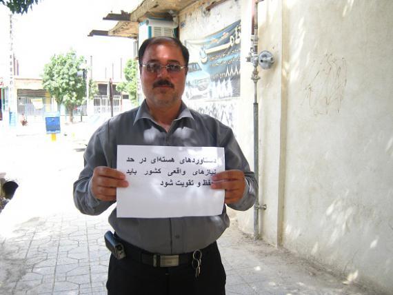 مهر تایید مردم کبودراهنگ بر گزاره برگ ملی هسته ای +تصاویر