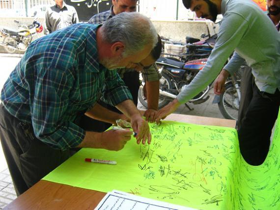 موج حمایت اقشار مردمی و مسئولان کبودراهنگ از گزاره برگ ملی
