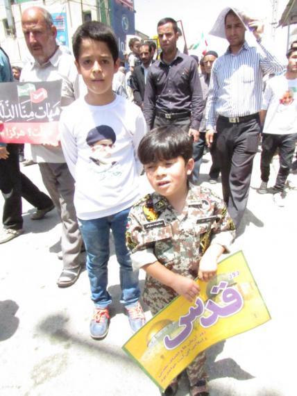 راهپیمایی روز قدس کبودراهنگ