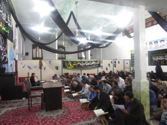 محفل انسی با قرآن دانش آموزان کبودراهنگ