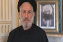 سخنان حجت الاسلام سیداسماعیل اصغری در باب شیخ محمد بهاری