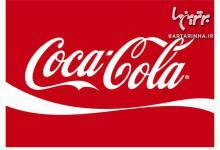 با کوکاکولا این کار هم می توان کرد!