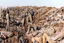 تصاویر پخش شده از تلویزیون عراق پس از عملیات کربلای چهار