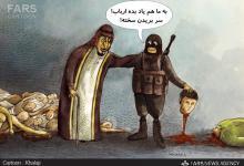 درخواست عجیب داعش از آل سعود