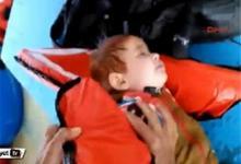 نجات یک نوزاد 18 ماهه سوری در آبهای ترکیه + فیلم