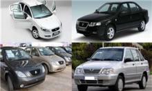 رشد قیمت خودرو در بازار به دنبال افزایش قیمت کارخانهای/ پراید ۲۰۰ و پژوپارس ۳۰۰ هزار تومان گران شد