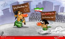 چگونه ایران را تکه تکه کنیم؟