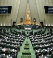 بانوان «ایرانی» از بانوان «مجلسی» چه انتظاراتی دارند؟